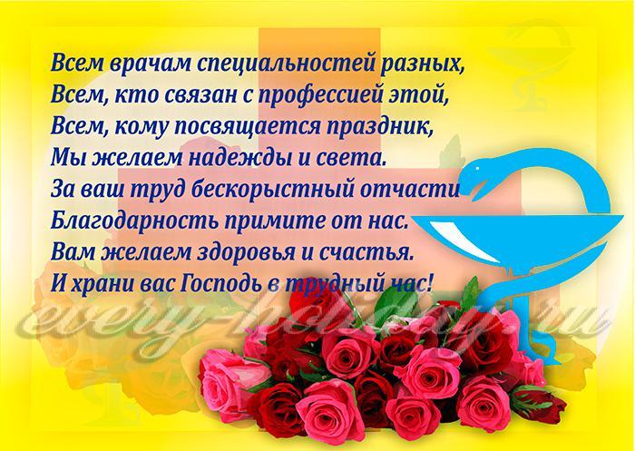 Поздравления на юбилей бабушки на татарском языке