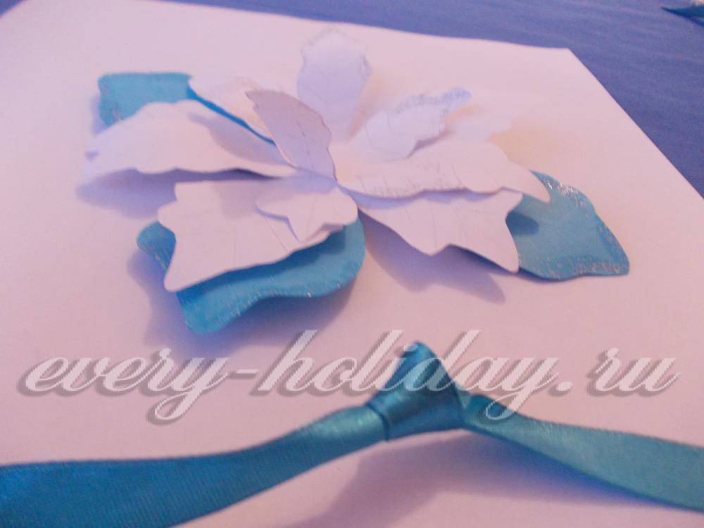Открытка из цветной бумаги бабушке с днем