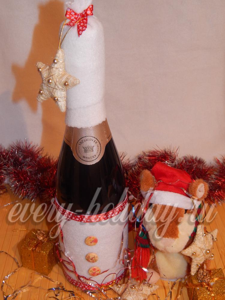 Дед мороз на шампанское своими руками