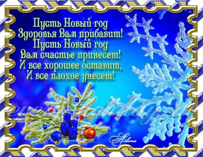 http://every-holiday.ru/upload/news/files/54a32e042bcb3/54a32d9d69f92.jpg