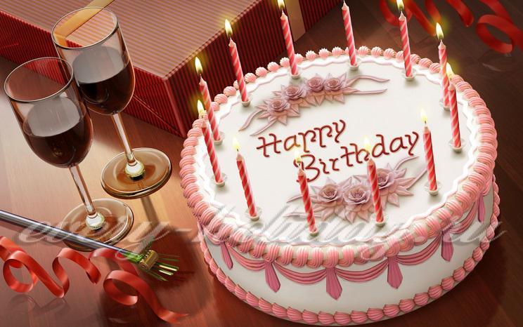 Открытка поздравления начальнику мужчине с днем рождения