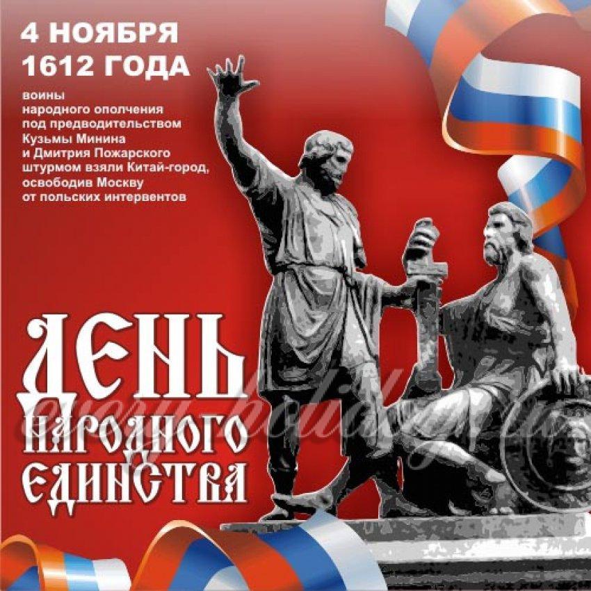 День мужчин в России в 2019 году: какого числа