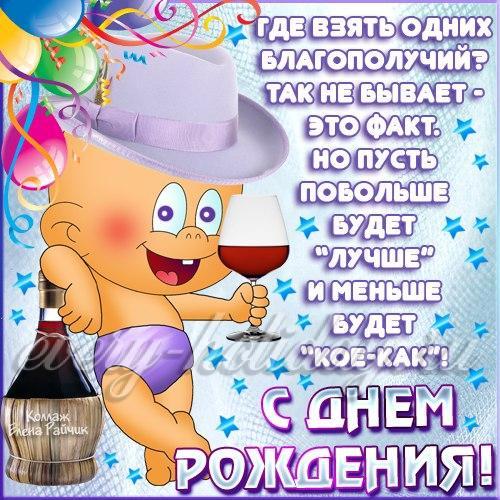 Поздравления с днем рождения Тимуру