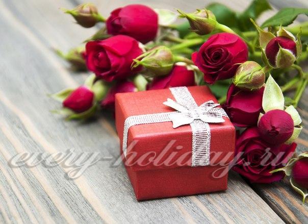 Подарок для женщины на день рождения