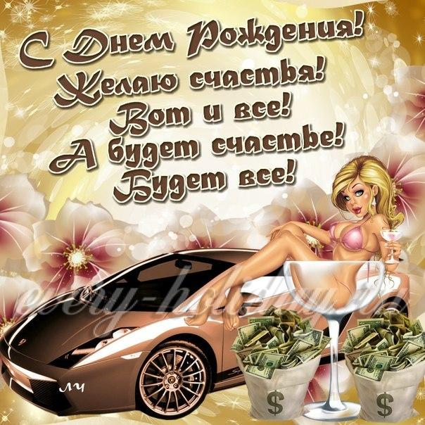 Поздравления на юбилей 60 лет своими словами на татарском языке