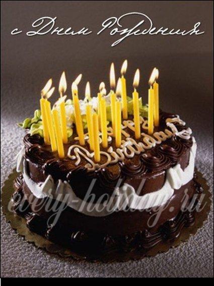 День рождения для мужчины сценарий праздника