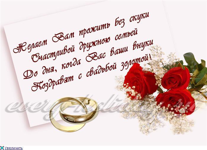 Рецепт семейного счастья на свадьбу в стихах