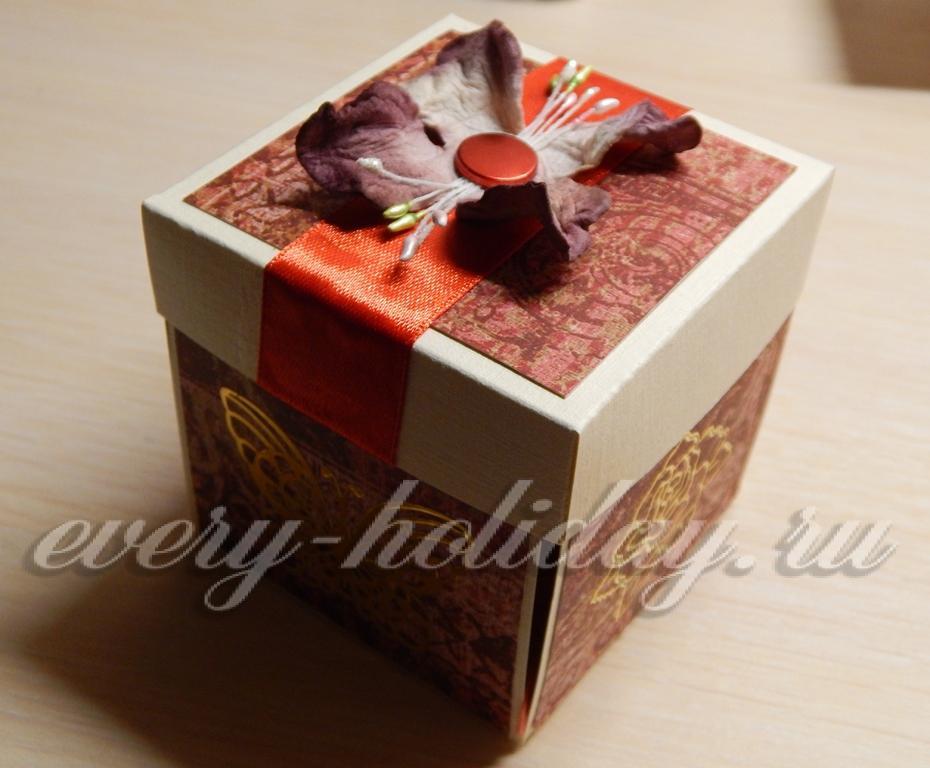 Как сделать коробочку счастья