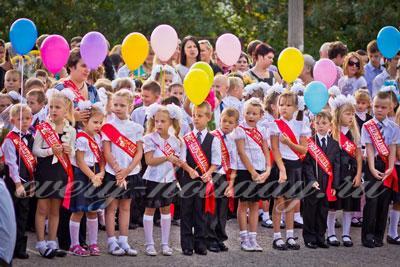 Сценарий торжественная линейка 1 сентября для школ