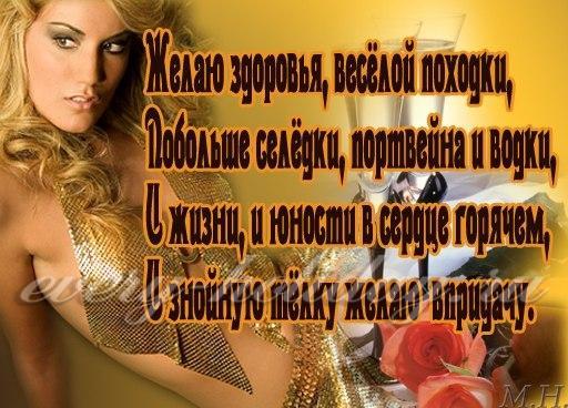 pozhelaniya-eroticheskie-muzhu