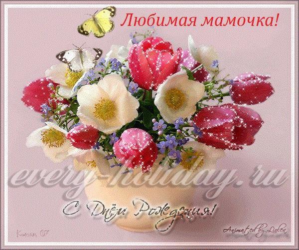 Поздравление маме с днем рождения в стихах красивые от сына и дочери фото 867