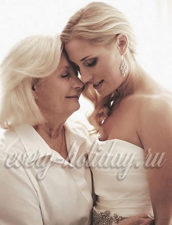 Трогательные поздравления дочери в день свадьбы от мамы трогательные в прозе фото 70