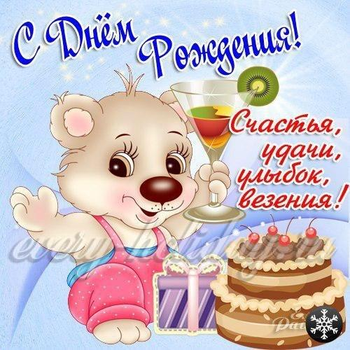 Торт Фантазия - пошаговый рецепт с фото на Повар. ру 100