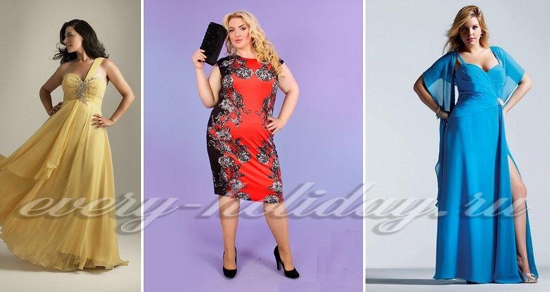 Индиго магазин женской одежды доставка