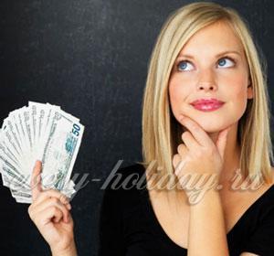 заговоры на веник на деньги