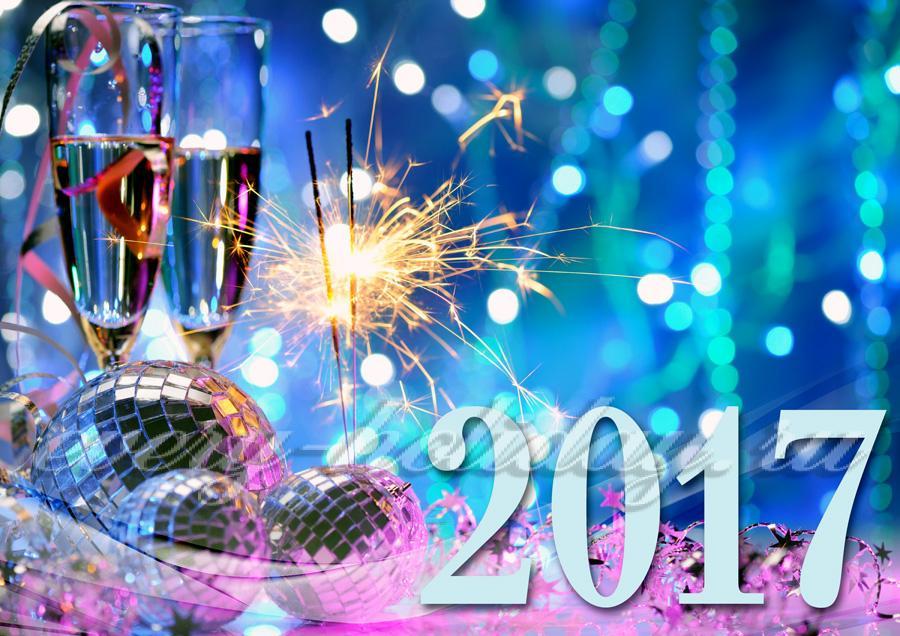 Как работаем на новый год 2018