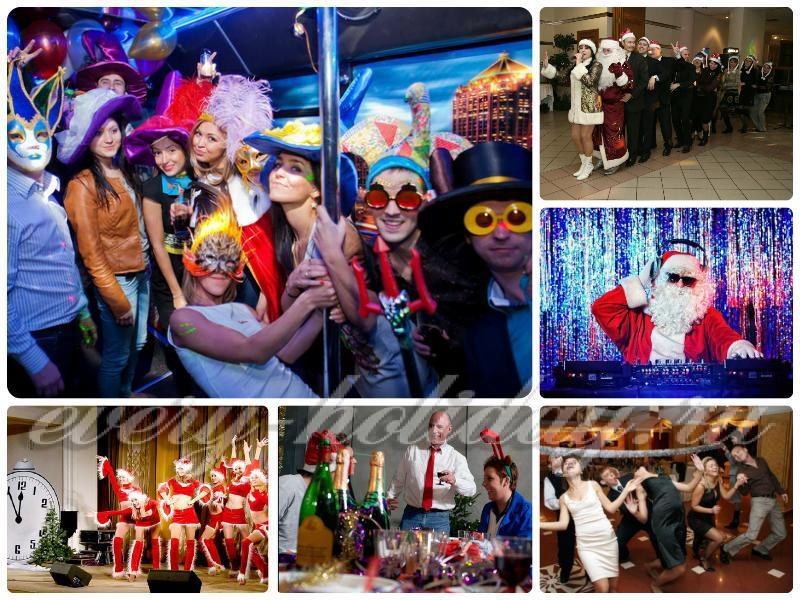 Веселые сценарии нового года для корпоратива