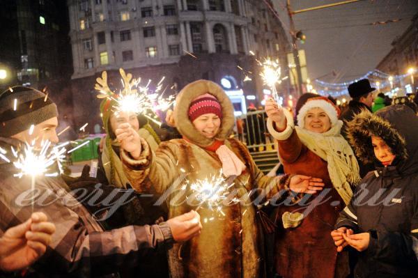 Как найти народ на новый год