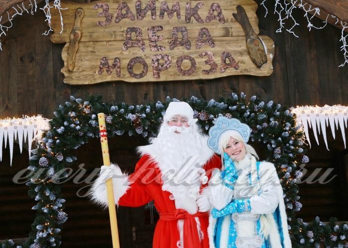 Новый год в россии встречают первыми