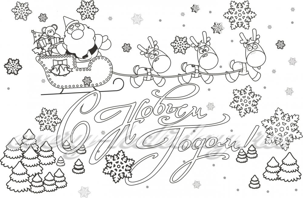 Картинки с новым годом рисунки карандашом