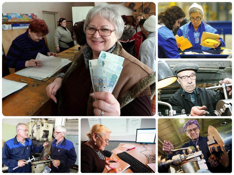 Проезд на электричке для пенсионеров спб 2016