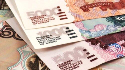 Проезд пенсионеров в москве хотят отменить