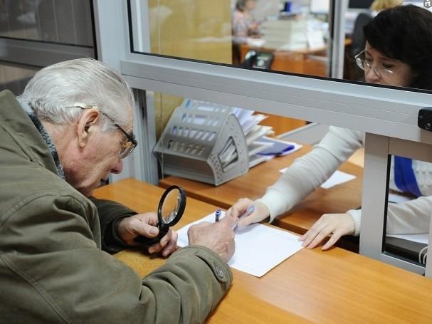 Льготы пенсионерам по жкх в ярославской области