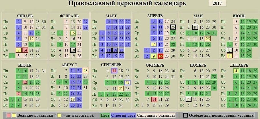 проект положил какой праздник 24 мая православный разделе Продажа