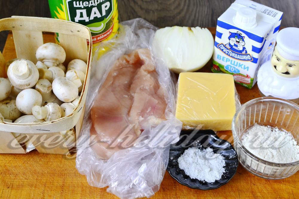 жульен с грибами и курицей рецепт самый простой