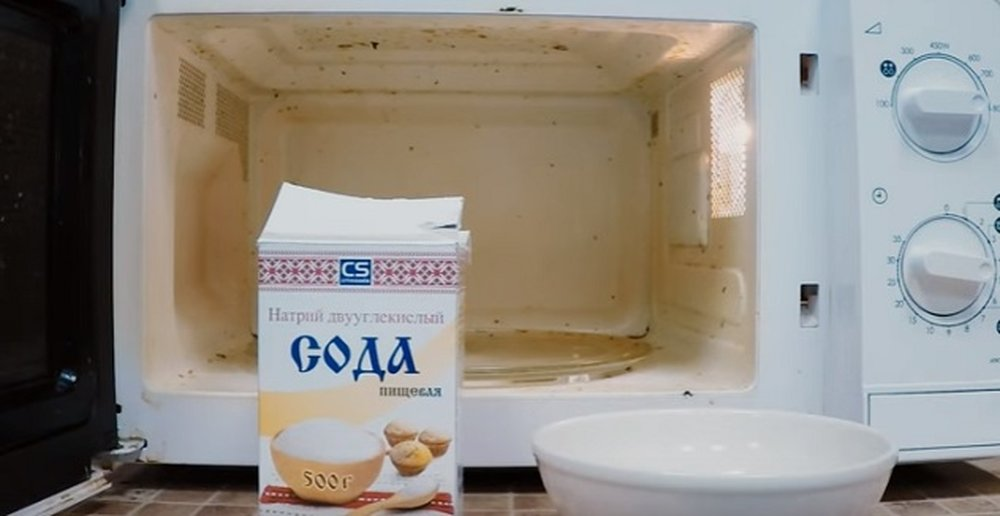 Почистить микроволновку в домашних условиях лимоном и