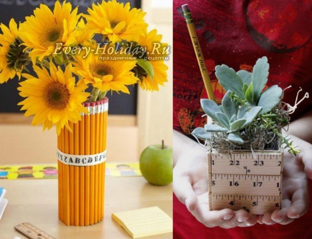 Подарки учителям статья 94