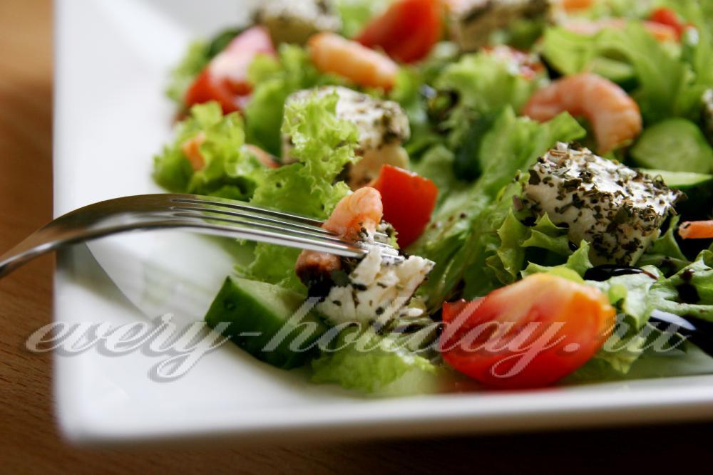 Салат с брынзой и креветками рецепт 100