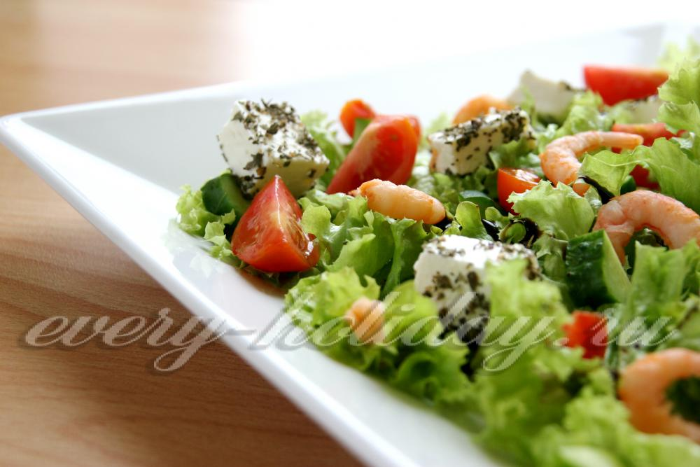 Салат с брынзой и креветками рецепт 101