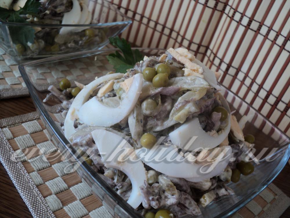 салат из говядины рецепт мужской каприз рецепт с фото