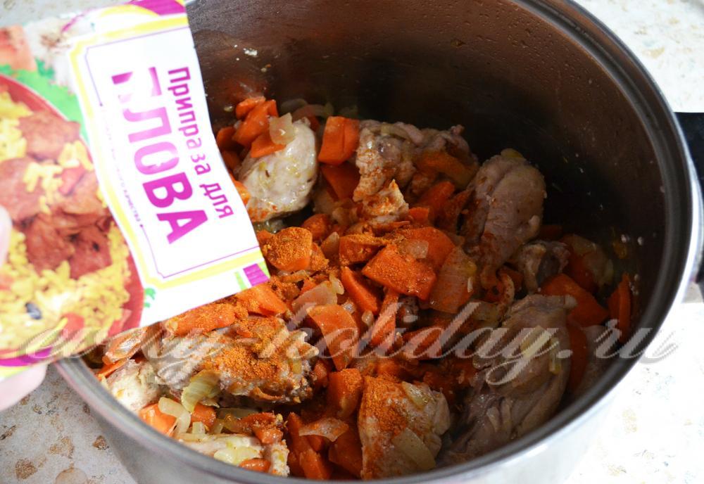 Рецепт плова из говядины на сковороде с фото