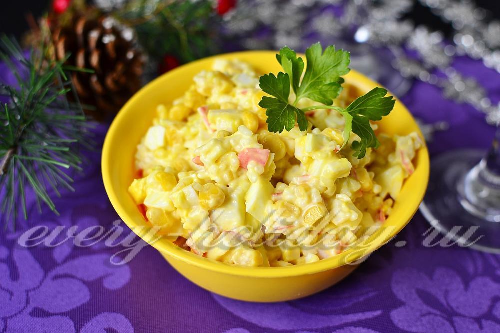 Салат с кукурузой с подсолнечным маслом