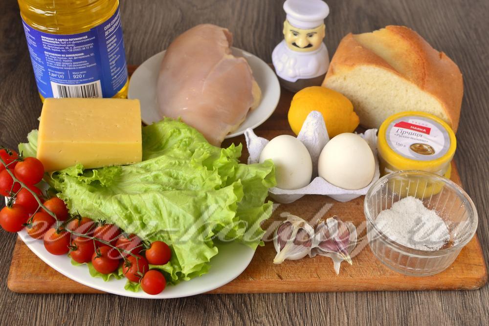 рецепт приготовления цезарь в домашних условиях рецепт