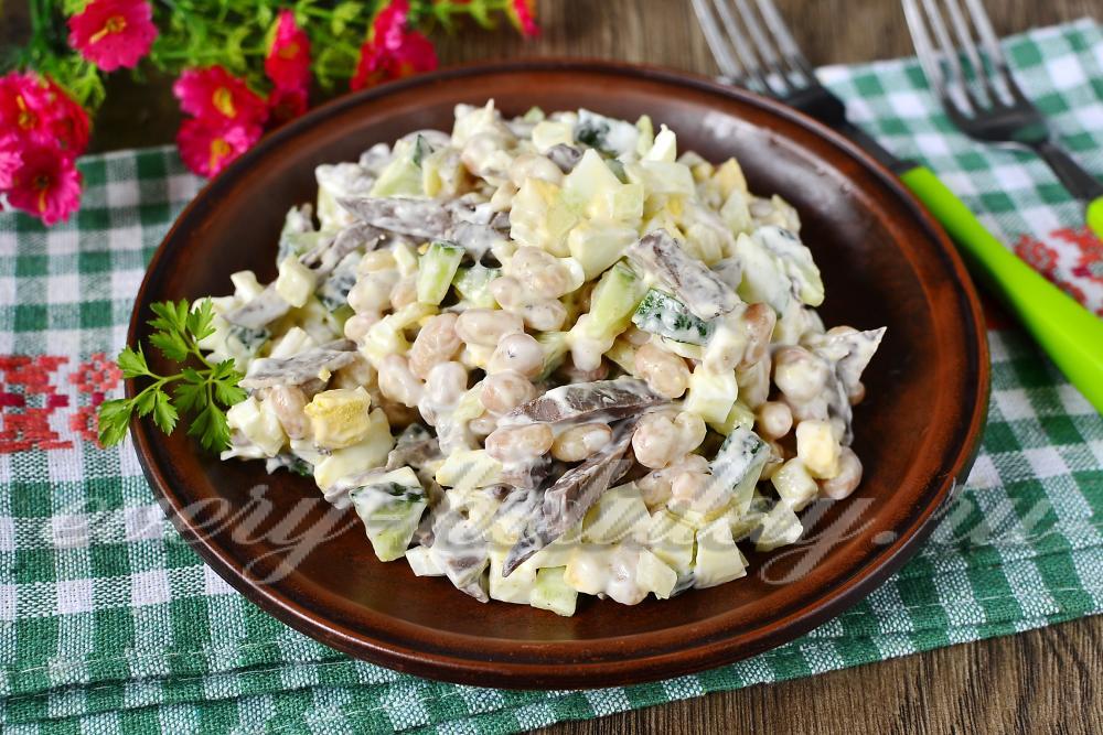 салат с сердцем и фасолью рецепты с фото