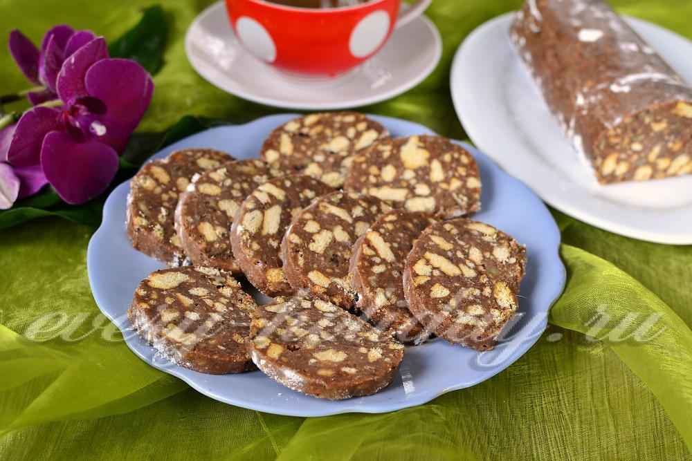 рецепт сладкой колбаски из печенья со сгущенкой