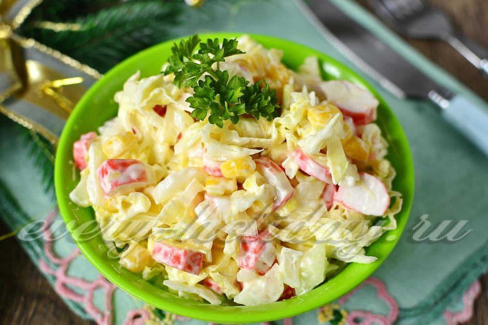 Салат из риса и крабовых палочек рецепт с очень вкусный