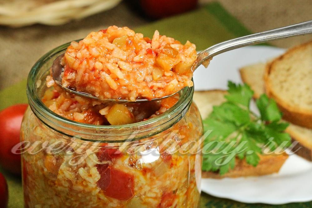 С рисом на зиму рецепт