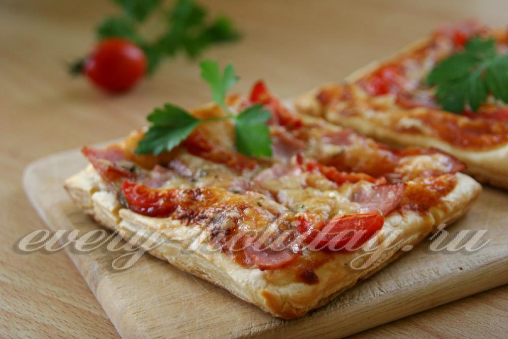 пицца на дрожжевом тесте слоеном тесте рецепт