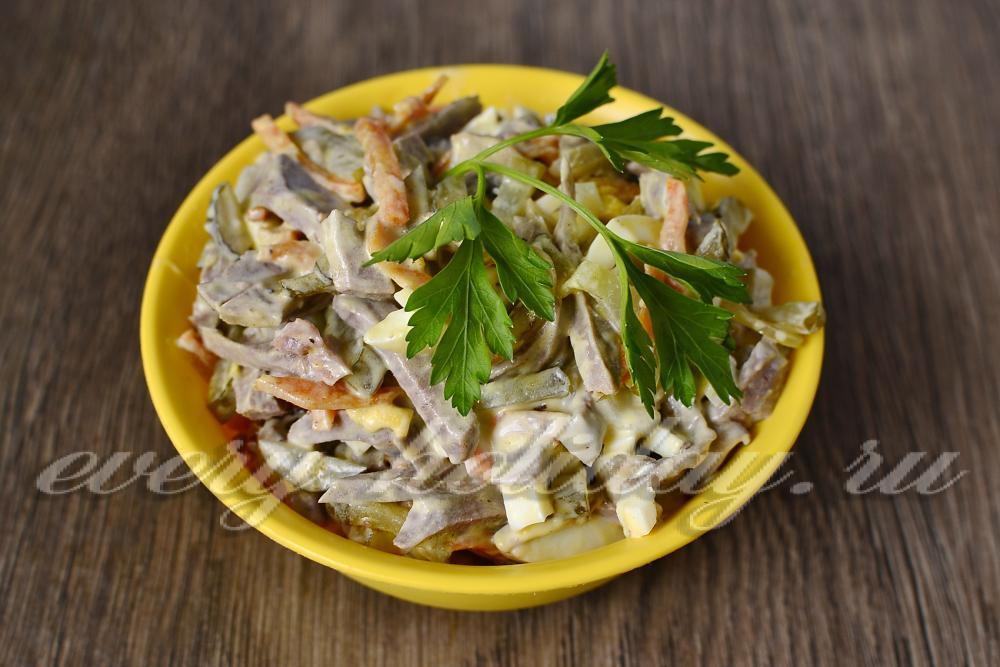 Салат с грибами и сердцем рецепт с