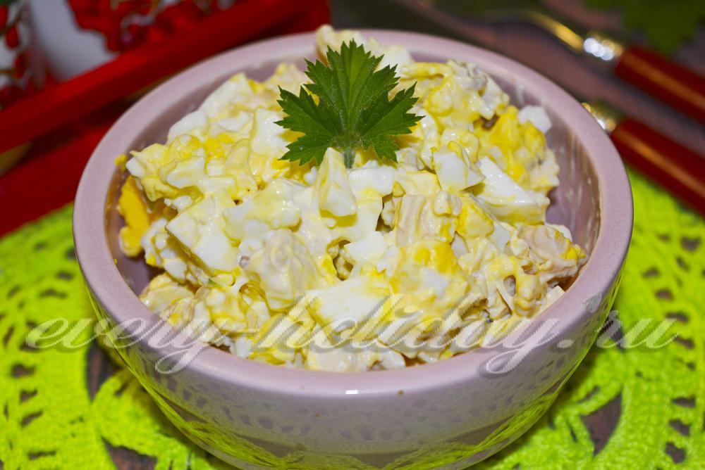 Салат нежность рецепт с курицей и огурцом