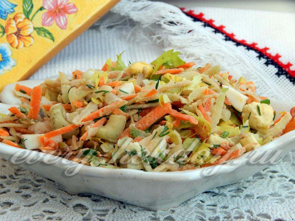 Салат с сельдереем пошаговый рецепт