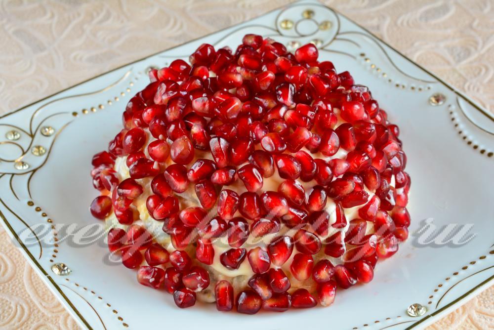Фото салатов гранатовый браслет пошаговое