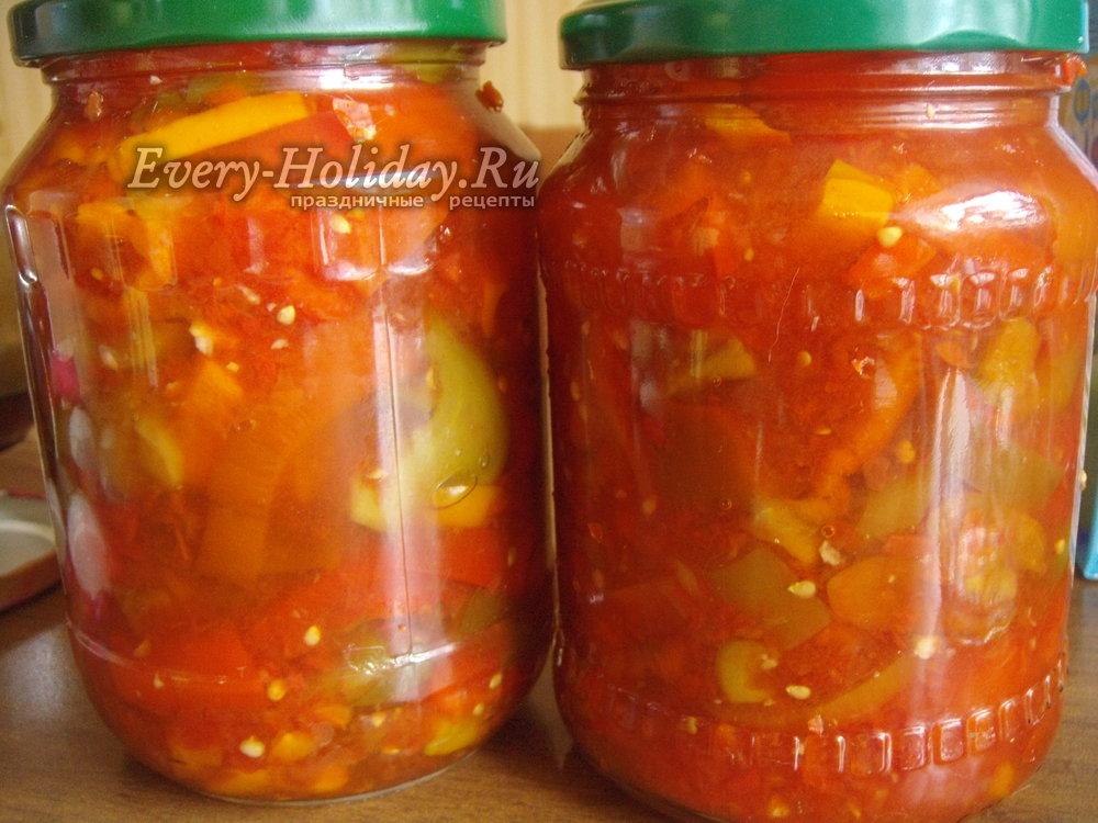 Приготовление лечо из помидоров в домашних условиях 845