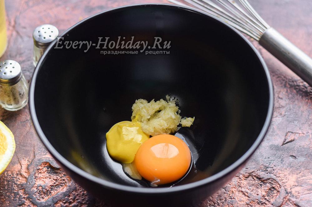 Соус айоли рецепт в домашних