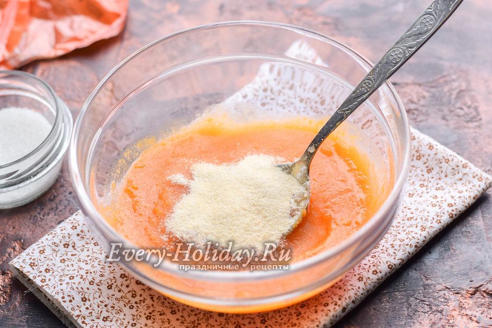 Мармелад из тыквы рецепт 3