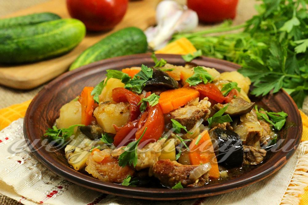 Овощное рагу с говядиной в духовке